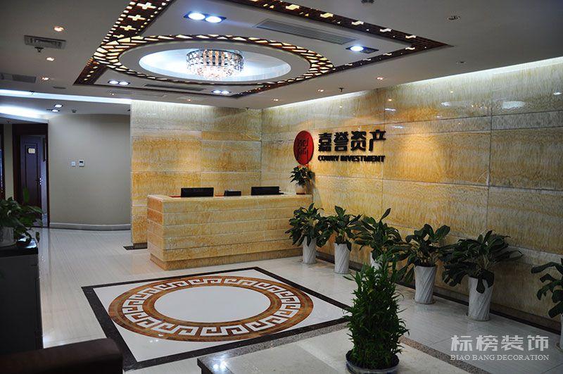财富大厦嘉誉资产公司办公室装修8