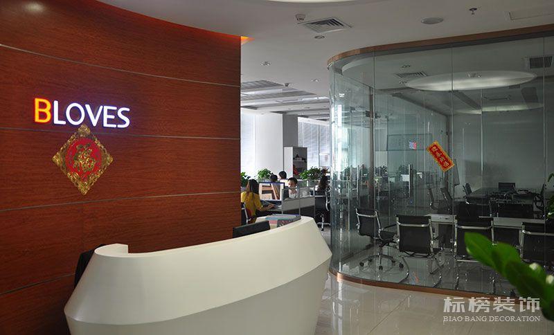 汉京国际大厦-彼爱钻石BLOVES办公室装修1