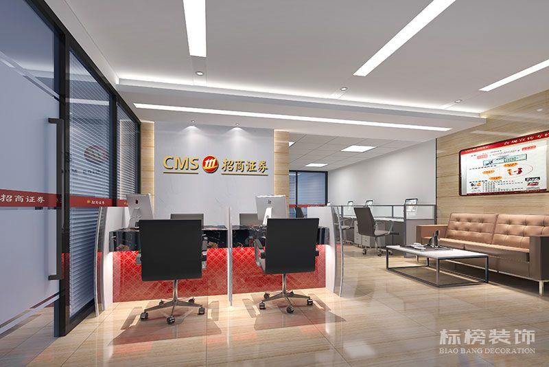 深圳招商证券办公室装修2