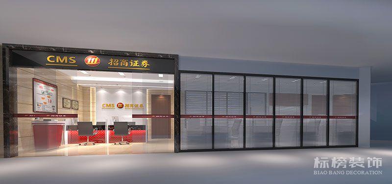 深圳招商证券办公室装修5