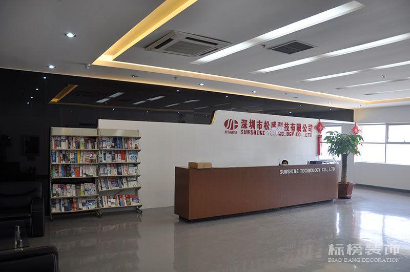 龙华观澜松盛科技办公室和厂房装修5