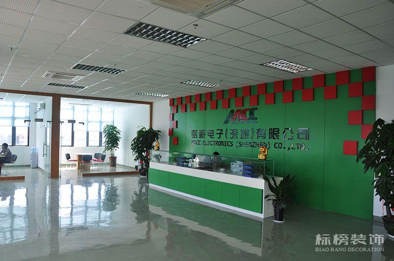 铭薪电子(深圳)有限公司办公室和厂房装修2