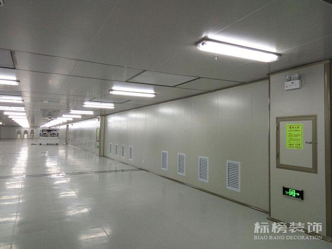 帝晶光电科技厂房装修4