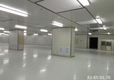 帝晶光电科技厂房装修