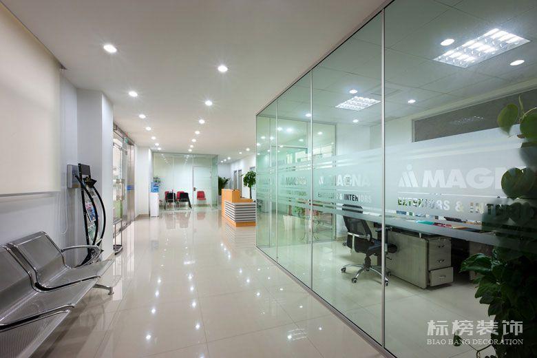 麦格纳工厂和办公室装修1