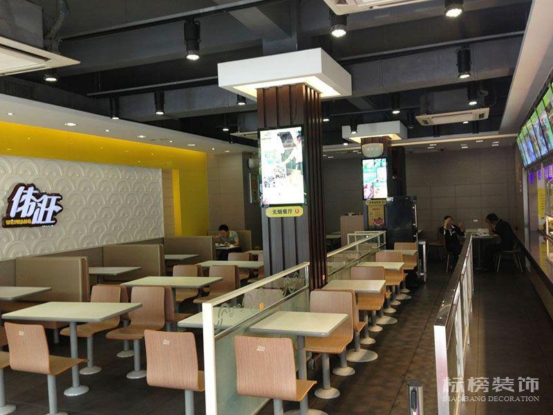 伟旺中式快餐厅装修1