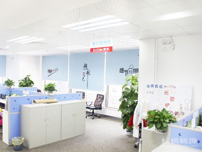 京东商城集团华南办公室装修3