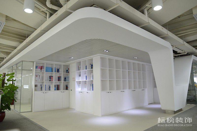 福田-免税商务大厦-奥雅纳ARUP(深圳)办公室装修1