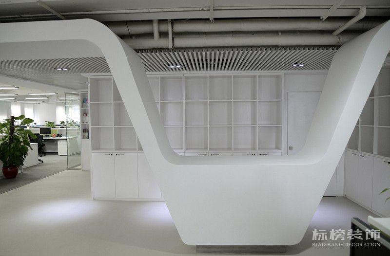 福田-免税商务大厦-奥雅纳ARUP(深圳)办公室装修5