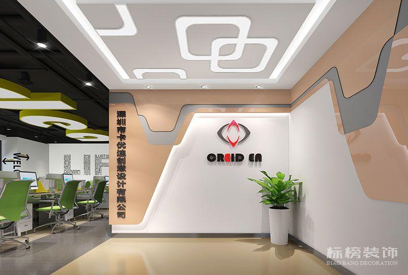 卡优迪创意设计公司办公室设计装修
