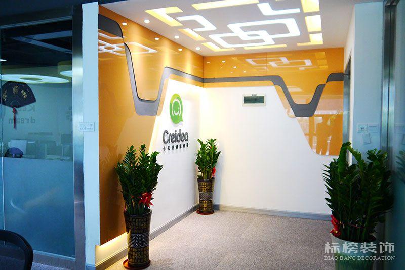 卡优迪创意设计公司办公室设计装修3
