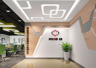 宝安-华丰国际-卡优迪创意设计公司办公室设计装修