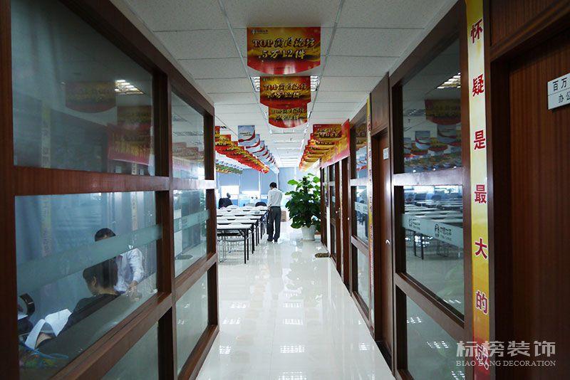 南山区-科技园金融基地-太平人寿办公室和职场装修3