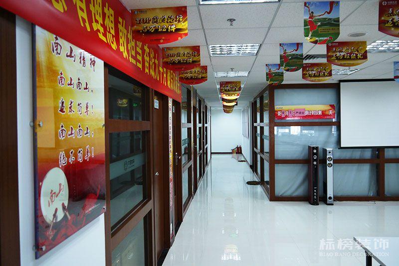 南山区-科技园金融基地-太平人寿办公室和职场装修4