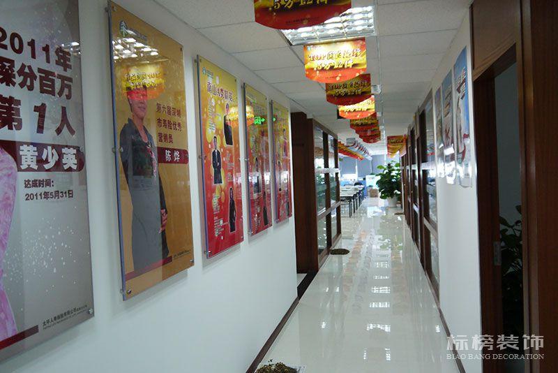 南山区-科技园金融基地-太平人寿办公室和职场装修5