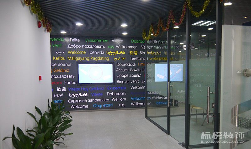 南山科技园-感臻科技办公室装修2