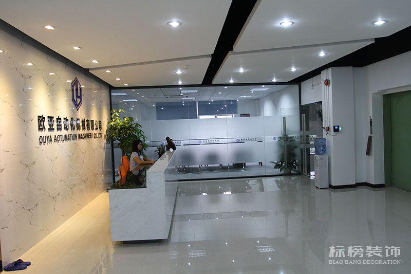 宝安-松岗-欧亚自动化机械办公室和厂房装修3