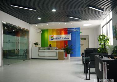 南山科技园-感臻科技办公室装修