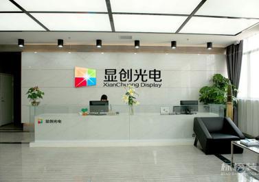 龙华观澜-硅谷动力-显创光电办公室和厂房装修